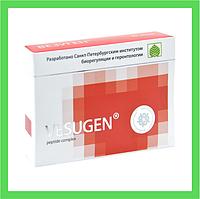 Везуген пептид для сосудов (60 капсул)