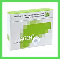 Оваген пептид для печени и жкт (60 капсул)