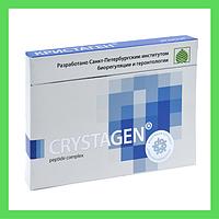 Кристаген пептид для иммунитета (60 капсул)