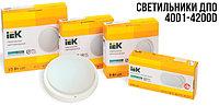 Новые модели светодиодных светильников ДПО 4001-4200D IEK