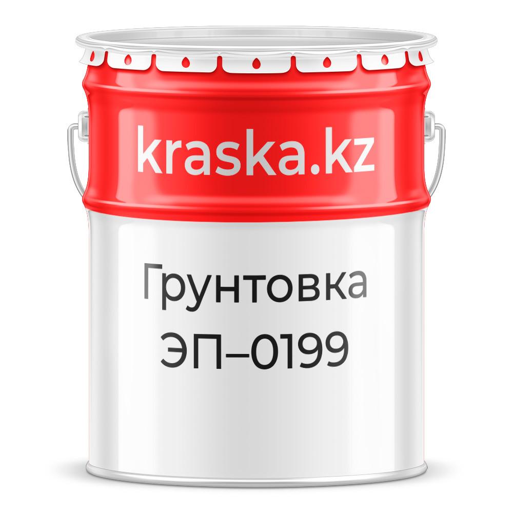 Грунтовка ЭП-0199