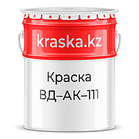 Краска ВД-АК-111