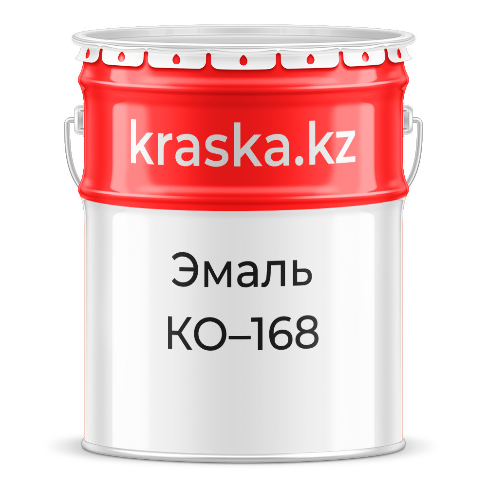 Эмаль КО-168