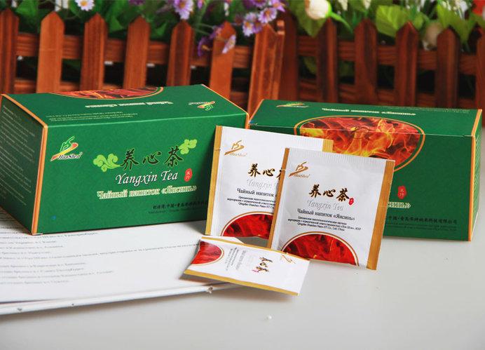 Сердечный чай Янсинь