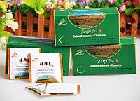 Селезёночный чай Цзяньпи