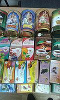 Упаковка в Алматы