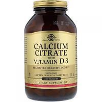 БАД Цитрат кальция с витамином D3 (240 таблеток)