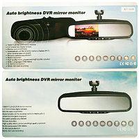 Автомобильный видеорегистратор в зеркале заднего вида с подсветкой и поддержкой камеры заднего вида