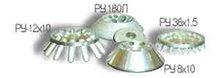 Ротор - угловой РУ 12х10 мл (до 12000 об/мин) для центрифуги ОПн-8 (12 пробирок по 10 мл)