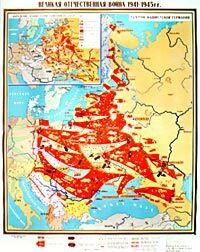 """Учебная карта """"Великая отечественная война 1941-1945 гг."""", ламинированная"""