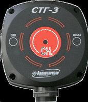 Сигнализатор СТГ-3 токсичных и горючих газов шлейфовый, стационарный