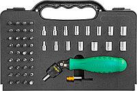 Отверточная рукоятка трещоточная c гибкой головкой с набором насадок 53 предмета