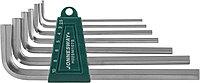 Комплект угловых шестигранников Long 2,5-10 мм, S2 материал, 7 предметов