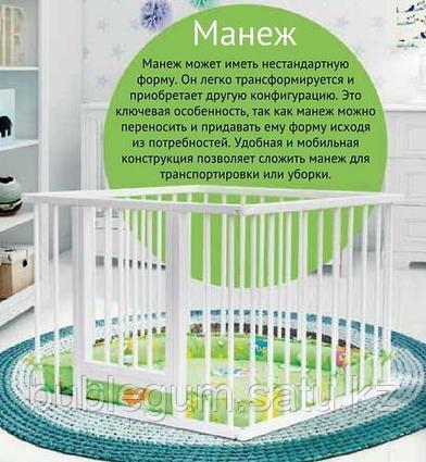 Манеж Bambini МД.01.10 Белый