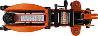 Домкрат подкатной 2.5 т. с фиксатором в кейсе, 140-387 мм