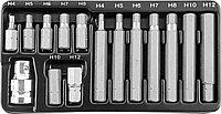 Набор вставок-бит 10 мм  шестигранных Н4-12 мм. (30 и 75 мм), 15 предметов