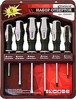SDS06BH Набор отверток стержневых с крепежной планкой, 6 предметов