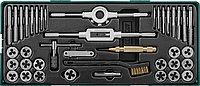 Набор метчиков и плашек с аксессуарами 40 предметов (ложемент)