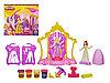 Набор пластилина Бутик для Принцесс Дисней PLAY-DOH