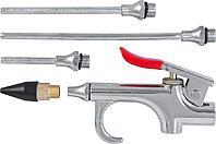 Пистолет продувочный с насадками в наборе, 5 предметов