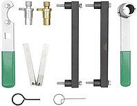 Набор инструмента для установки фаз ГРМ двигателей JAGUAR, LAND ROVER