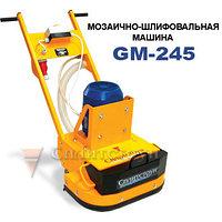 Машина мозаично-шлифовальная GM-245/2 5,5