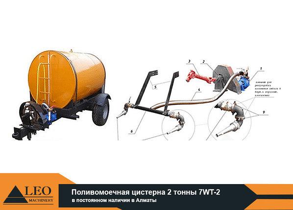 Поливомоечная цистерна 2 тонны 7WT-2, фото 2