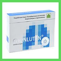 Хонлутен пептид для лёгких (60 капсул)