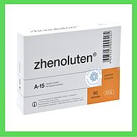 Женолутен пептид для яичников (60 капсул)