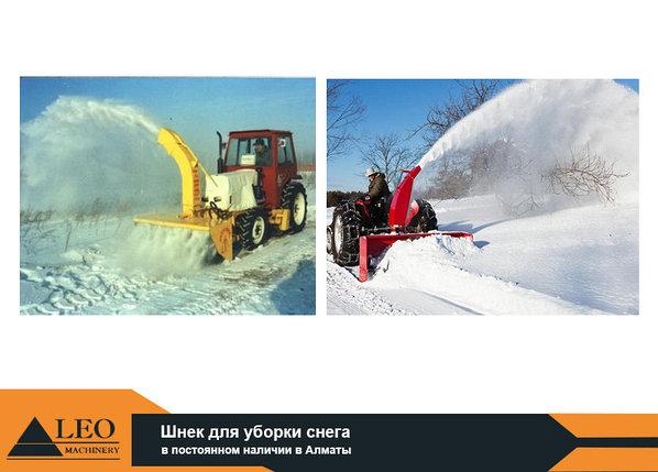 Снегоочиститель (Шнек), фото 2