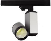 Трековый светoдиодный светильник (на шинопроводе)