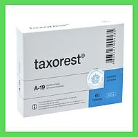 Таксорест пептид для лёгких (60 капсул)