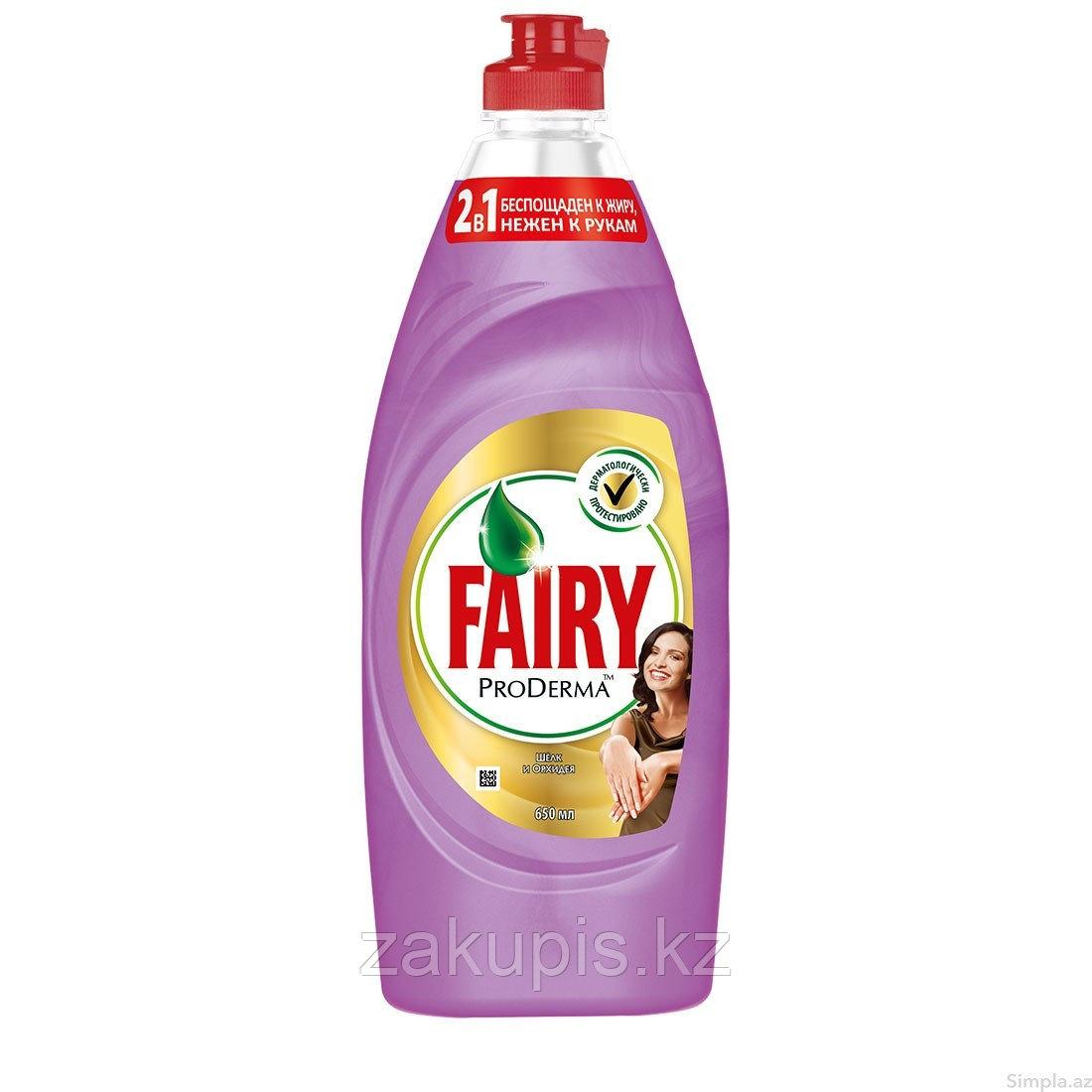 Средство для мытья посуды Fairy ProDerma 450мл