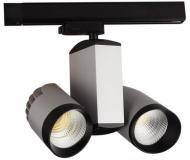 Трековый led светильник на шинопроводе
