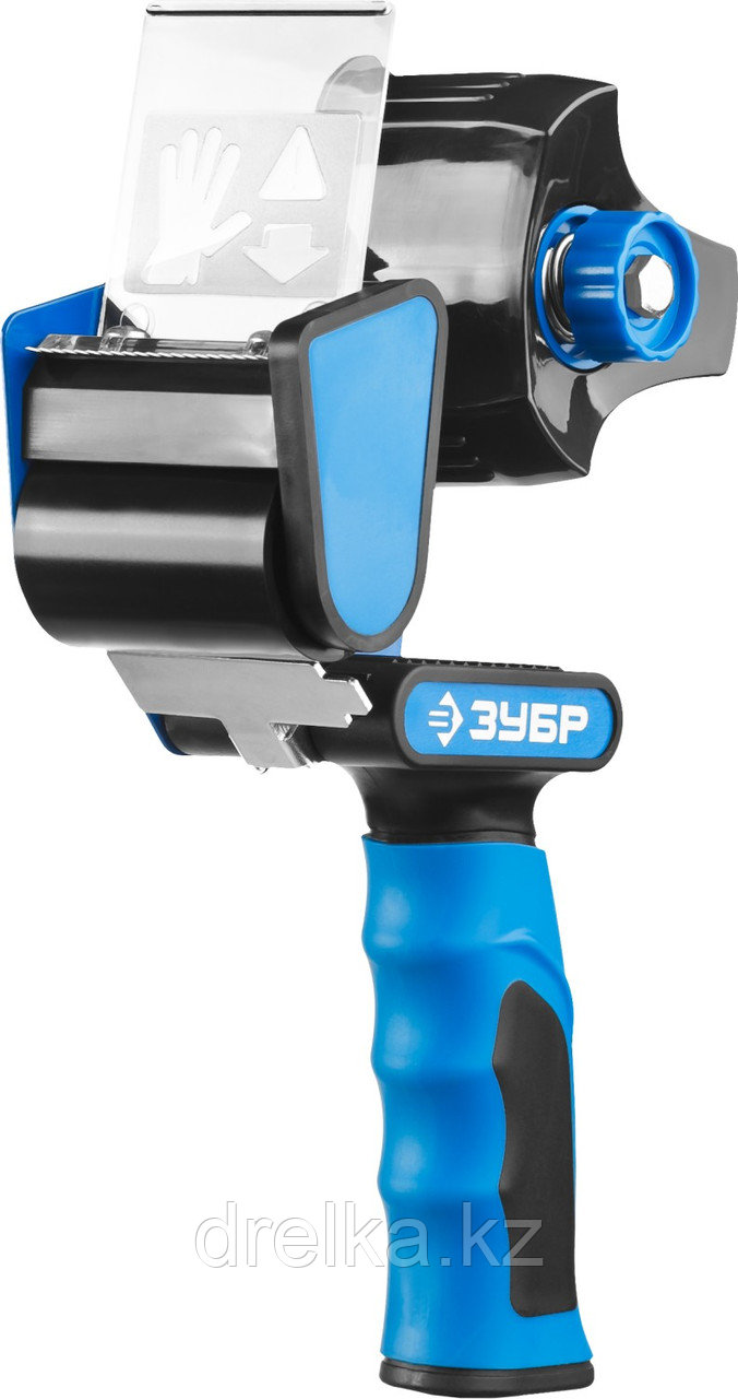 Диспенсер для клейких лент ЗУБР, двухкомпонентная рукоятка, до 50мм