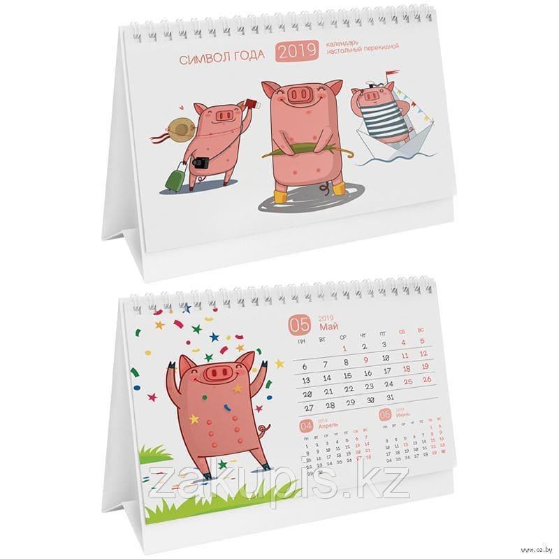Настольный перекидной календарь «Символ года»
