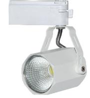"""LED светильник светодиодный для магазина """"GUDES""""(на шинопроводе) Скидка!"""