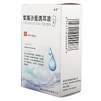 Офлоксацина ушные капли (Оfloxacin ear drops) 5 мл: 15 мг