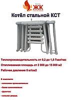 Котел стальной водогрейный КСТ – 1,2 Гкал/час