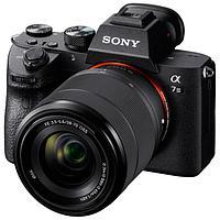 Sony Alpha 7 III 28-70 F3.5-5.6 OSS