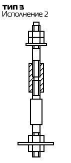 Болт фундаментный составной Тип 3, Исп.2 ГОСТ 24379.1 80, фото 2