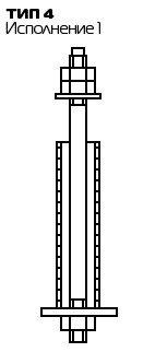 Болт фундаментный съемный Тип 4, Исп.1 ГОСТ 24379.1 80, фото 2