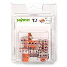 Мини-упаковка рычажковых клемм «Wago» в блистерах серии 221