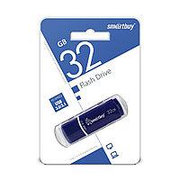 USB Флеш Накопитель UFD 3.0 Smartbuy 32GB Crown Blue