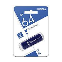 USB Флеш Накопитель UFD 3.0 Smartbuy 64GB Crown Blue
