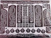 Трафареты для хны, фото 1