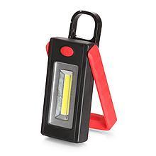 Фонарь переносной светодиодный - FL-7007