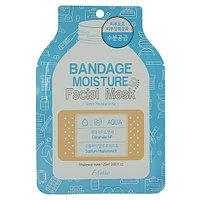 Маска тканевая Bandage Mousture Facial Mask 25ml* (Esfolio)  Увлажняющая