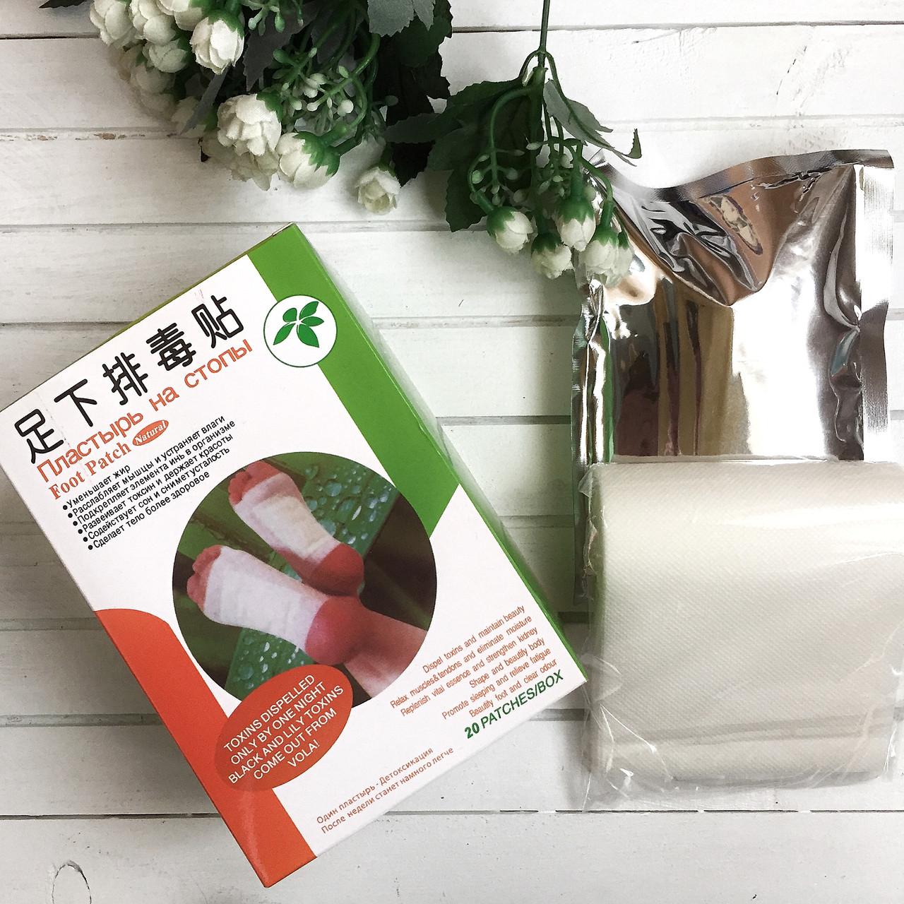 Пластыри детоксикационные на стопы с бамбуком Foot Patch