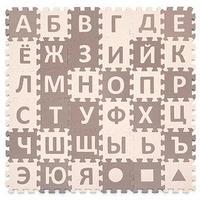 """Детский коврик-пазл """"Алфавит-3"""" Funkids art. KB-001-36-NT, 05, бежевый"""